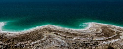 Dead Sea Scroll-4700